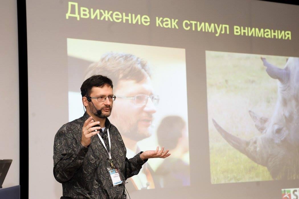 Разбор доклада Андрея Акиньшина про арифметику