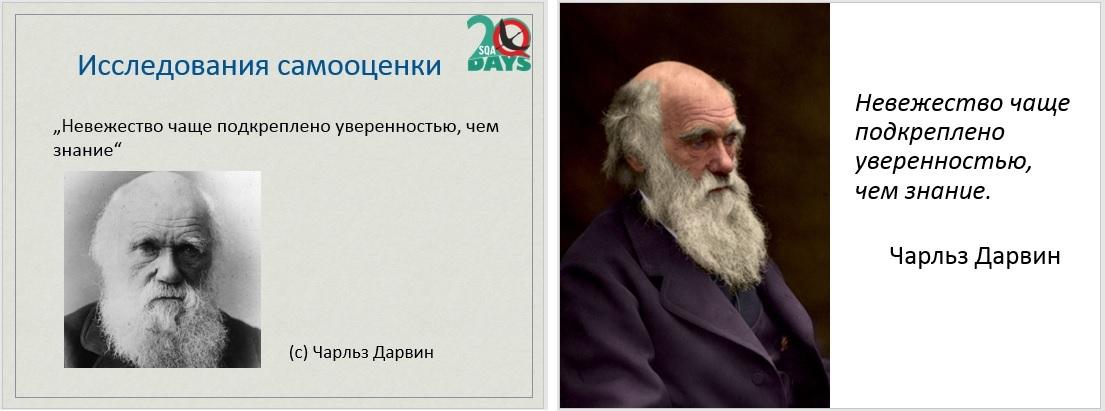 Разбор доклада Алексея Виноградова про карго-культ и другие болезни в IT
